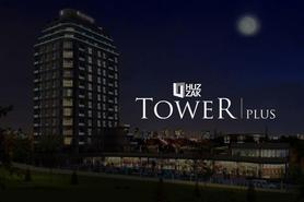 Huzzak Tower Plus Resimleri-1