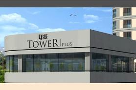 Huzzak Tower Plus Resimleri-3