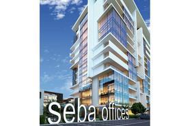 Seba Office Boulevard Resimleri-4